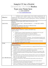 equity research resume sample sample dentist resume resume for your job application sample dentist resume
