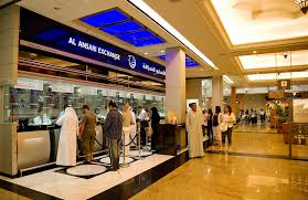 the exchange bureau dubai exchange bureau mira images