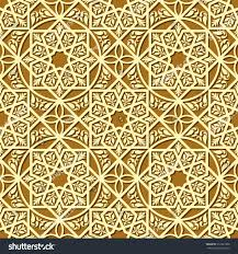 20 floor and decor website vintage arabic islamic