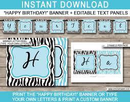 zebra birthday bunting template happy birthday banner editable