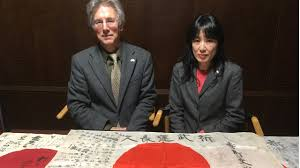Meaning Of Japanese Flag Flags Of Our Fathers A Japanese Couple U0027s Incredible Story This