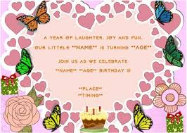 25 free printable butterfly birthday invitations butterfly theme