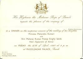 Saraswati Puja Invitation Card Heritage Of India July 2013
