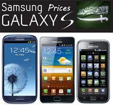 price in saudi arabia samsung mobile prices saudi arabia 2012 august saudi telecom