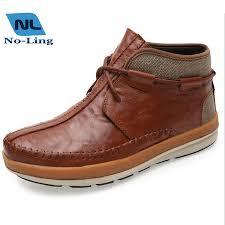 men s winter boots leather mount mercy university