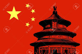 China Flags Illustration Of Beijing Temple Of Heaven On China Flag Stock Photo