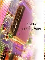 17mb35 service manual hdmi amplifier