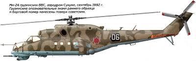 Wings Palette Mil Mi 2 by Wings Palette Mil Mi 24 Mi 25 Mi 35 Hind Georgia
