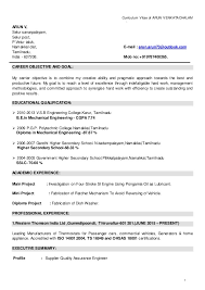 Quality Assurance Resume Templates Captivating Supplier Quality Assurance Resume 85 For Your Resume