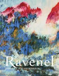 canap駸 italiens contemporains 現代與當代藝術modern and contemporary by ravenel international