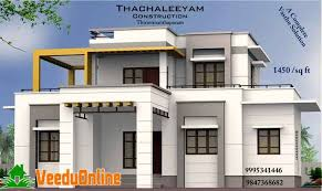 Home Design 900 Square Take Traditional Mix Kerala House 900 Sq Ft House Plans As Well