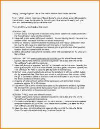 secret santa questionnaire template ar12277587052195 jpg letter