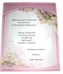 hindu invitation cards wedding invitation inspirational matter for wedding