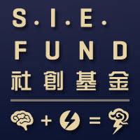 si e social but what is sie fund