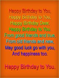 happy birthday song lyrics gor 1st birthday search