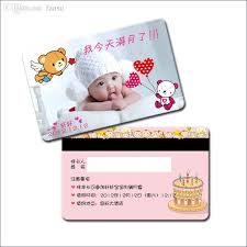 wholesale new baby invitation card full month invitation cards and