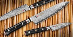 mcusta kitchen knives mcusta zanmai cutlery and more