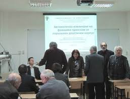 Svetlin Nakov was Awarded with a PhD Degree in Informatics     Svetlin Nakov