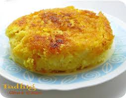 cuisine riz tadhig gâteau de riz iranien cuisine et dépendances