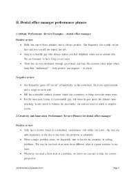 Dental Office Front Desk Duties Duties Of A Dental Office Manager Resume Job