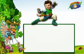 Free Printable Invitation Cards Tree Fu Tom Free Printable Invitations Cards Or Photo Frames