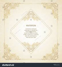 Islamic Invitation Cards Vintage Art Traditional Islam Arabic Indian Stock Vector 394958671
