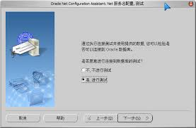 gmf assurances si鑒e social 2006年11月18日随笔档案 从制造到创造 blogjava