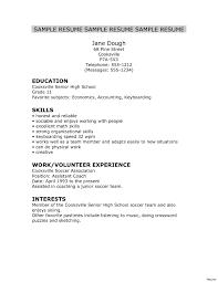 profile resume exles resume exles high school un mon high school graduate resume