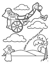 free coloring pages kids coloring sun 41