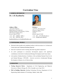 Best Resume Builder India by Cv Kasthurba Nitc India