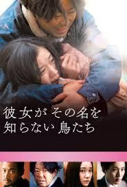 dramafire cannot open watch free engsub drama online at dramanice gooddrama dramafire
