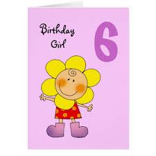 6 year old birthday card card design ideas