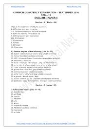 plus two quarterly exam key answer 2016 17 english paper 1
