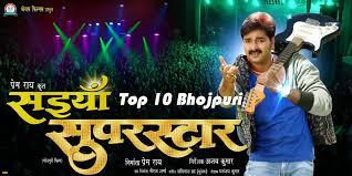 bhojpuri actress akshara singh upcoming movies 2017 2018 list