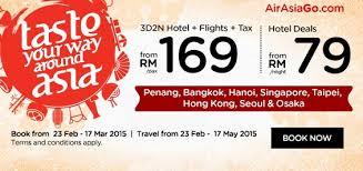 airasia singapore promo 52 promo fare and hotel to singapore hotel