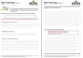 star interview worksheets skills workshop