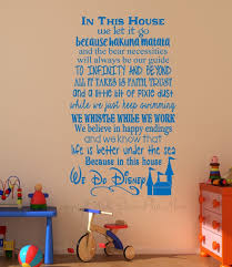 Wall Decal Letters For Nursery In This House We Do Disney Wall Decals Letters For Cool Room