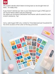 for 11 more hours only get 35 free tiny me personalised name for 11 more hours only get 35 free tiny me personalised name stickers for school just pay postage the world of kitsch