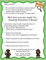 a reading detective comprehension activities to use with any book