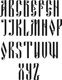 latin alphabet in old russian cyrillic typeface font russian