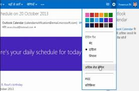 change calendar layout outlook 2013 how to change outlook com language back to english
