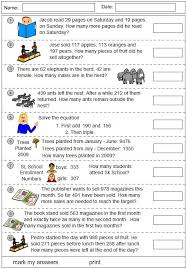 problem solving addition and subtraction worksheets u0026 pre algebra