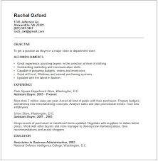 Reference In A Resume Resume Example Retail Buyer Resume Sample Retail Buyer Resume