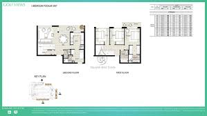 views by emaar 3 bedroom apartment podium unit floor plan