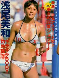 女子バレー   マンスジ 芸能スポーツエロ画像 芸スポやらC
