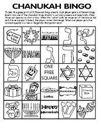 hanukkah bingo chanukah bingo board no 5 coloring page crayola