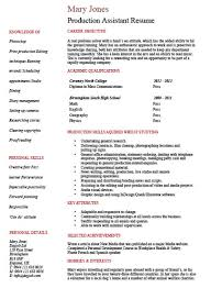 production resume template saneme