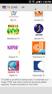 zone apk tv zone android apps on play
