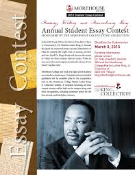 write essays for scholarships