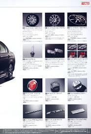toyota corolla axio dba nze160 161 164 accessories